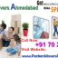 Well known Packers and Movers in Surat @ PackersMoversAhmedabad.co.in